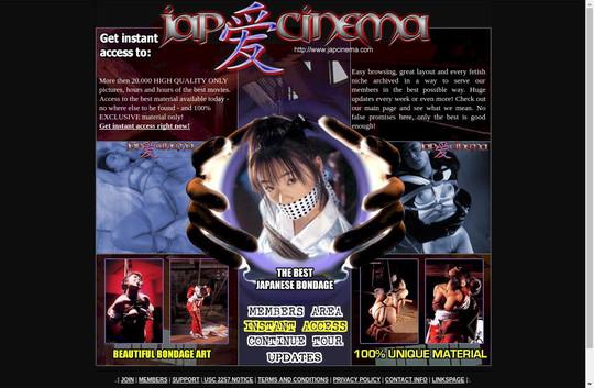 Jap Cinema passwords