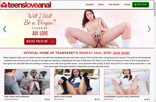 Teensloveanal premium 2017 June