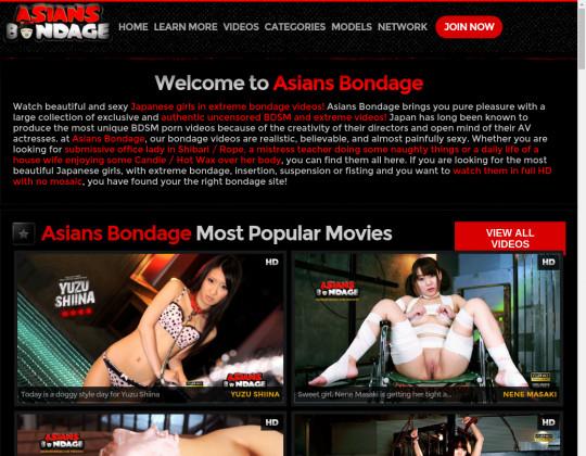 asiansbondage.com - asians bondage