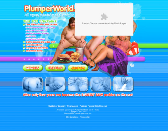 plumperworld.com - plumper world