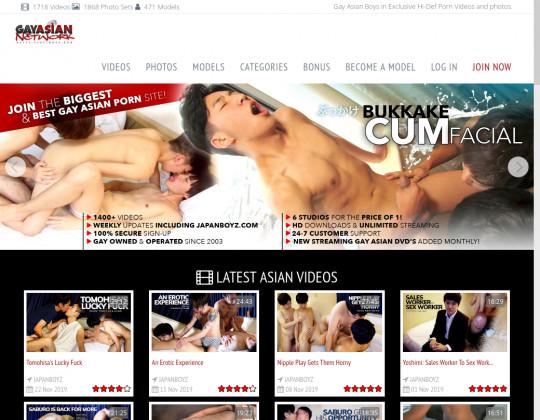 Gayasiannetwork premium access