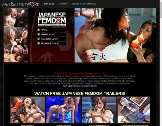 Japanesefemdomvideos.com passwords