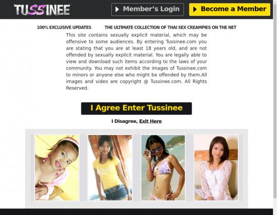 tussinee.com - tussinee