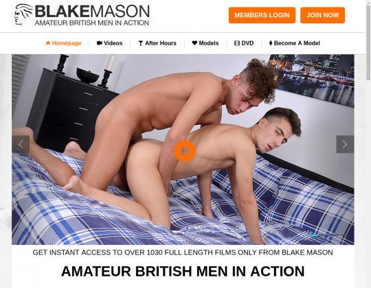 Blakemason.com premium members
