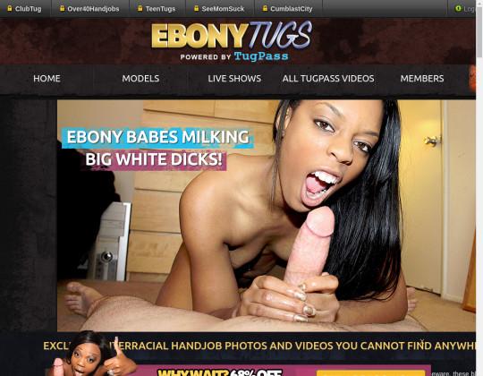 Dump premium Ebonytugs.com